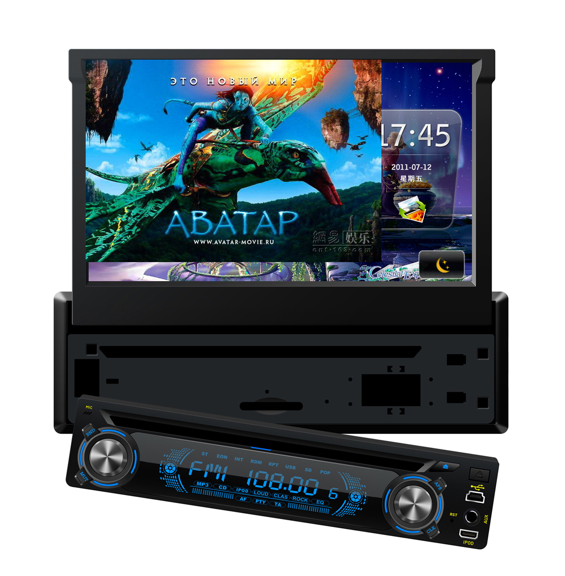 Autoradio AGW92 GPS Bluetooth 1DIN DIVX DVD MP3 USB SD RDS IPOD PIP façade détachable (Windows processeur 1GHZ)